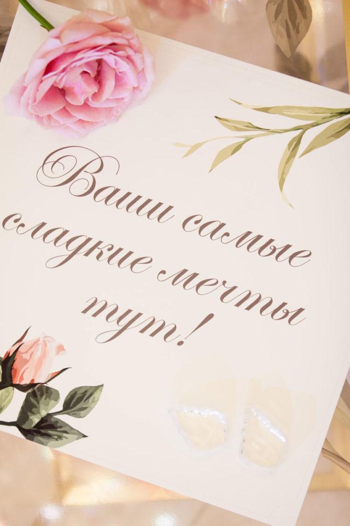[:ru]29[:]
